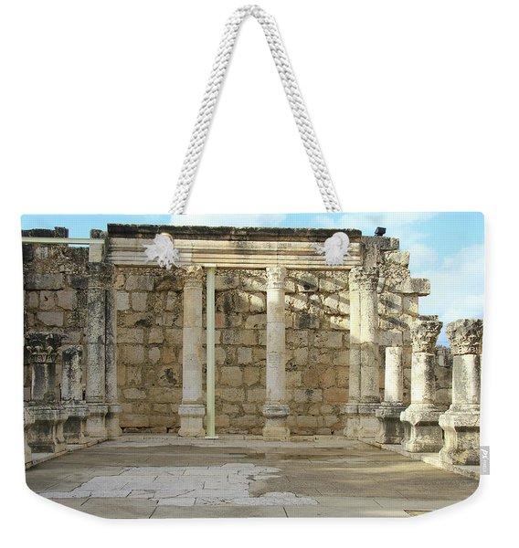 Capernaum, Israel - Synagogue Weekender Tote Bag