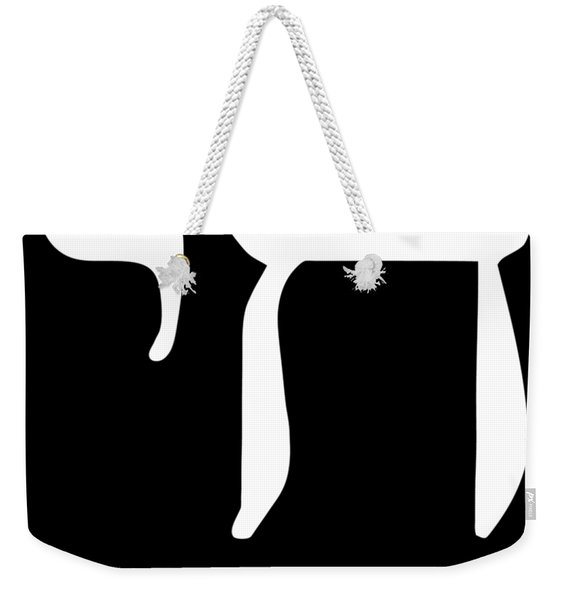 Weekender Tote Bag featuring the digital art Chai Roller Funny Jewish High Roller by Flippin Sweet Gear