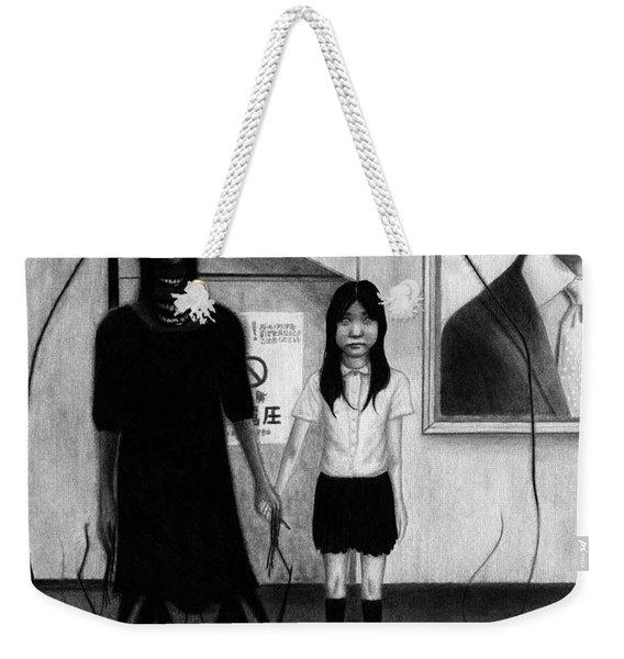 Fukitsuna - Artwork Weekender Tote Bag