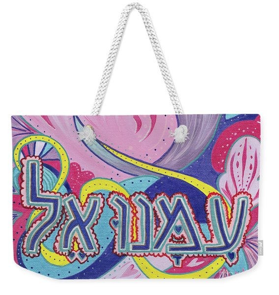 Weekender Tote Bag featuring the painting Immanuel by Nancy Cupp