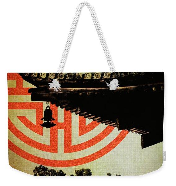 Memories Of Japan 5 Weekender Tote Bag