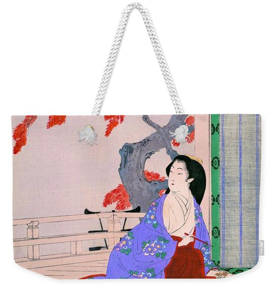 Poem - Top Quality Image Edition Weekender Tote Bag