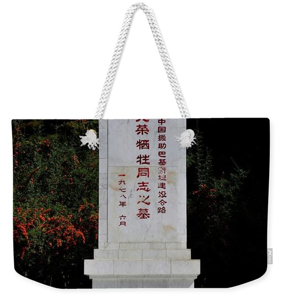 Remembrance Monument With Chinese Writing At China Cemetery Gilgit Pakistan Weekender Tote Bag