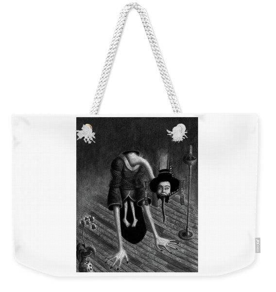 Sacrificed Concubine Ghost - Artwork Weekender Tote Bag