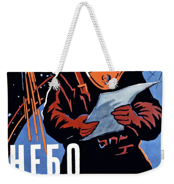 Space Is Calling Weekender Tote Bag