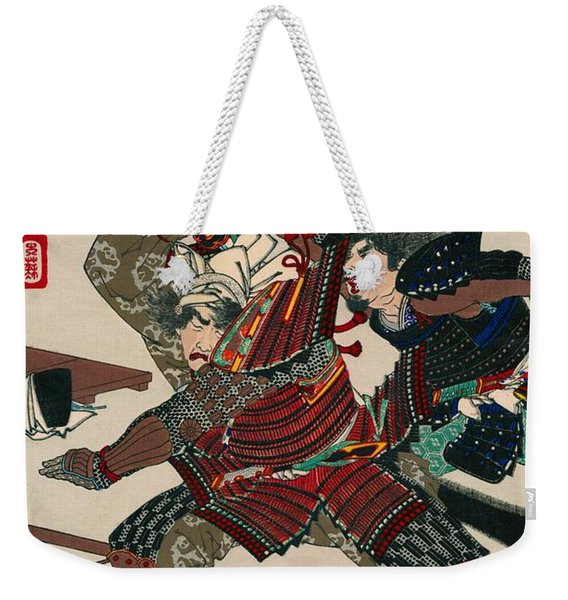 Top Quality Art - Blind Yubai Weekender Tote Bag
