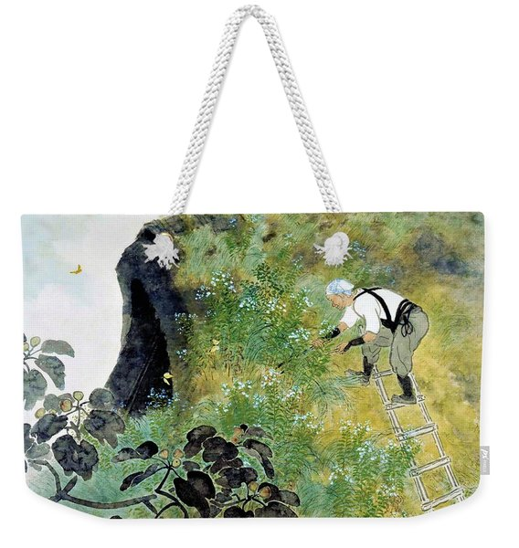 Top Quality Art - Cut The Roof Grass Weekender Tote Bag