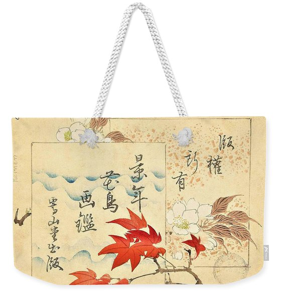 Top Quality Art - Keinen Kachoshokan Weekender Tote Bag