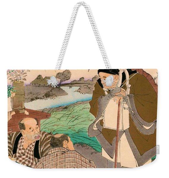 Top Quality Art - Matsuo Basho Weekender Tote Bag