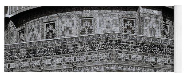 Jerusalem Mosaic Yoga Mat