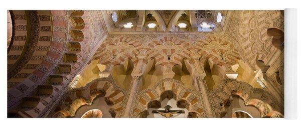 Capilla De Villaviciosa In The Great Mosque Of Cordoba Yoga Mat