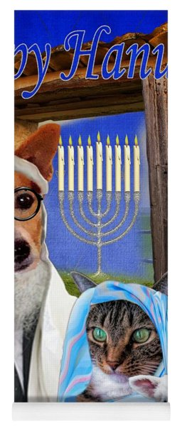 Happy Hanukkah -1 Yoga Mat