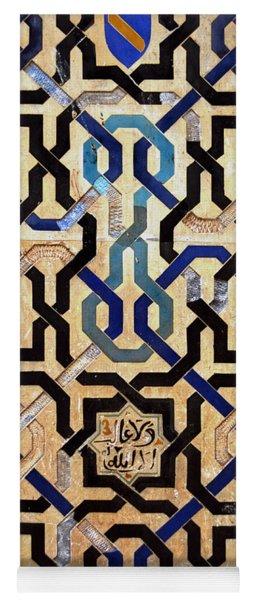 Interlocking Tiles In The Alhambra Yoga Mat