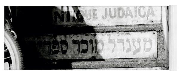Jewish New York Yoga Mat