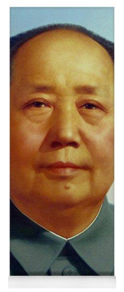 Mao Zedong  Yoga Mat