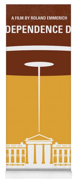 No249 My Independence Day Minimal Movie Poster Yoga Mat
