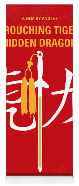 No334 My Crouching Tiger Hidden Dragon Minimal Movie Poster Yoga Mat