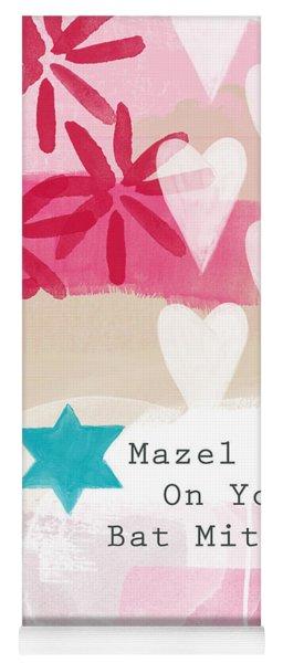 Pink And White Bat Mitzvah- Greeting Card Yoga Mat