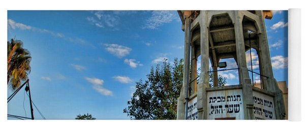 The Old Water Tower Of Tel Aviv Yoga Mat