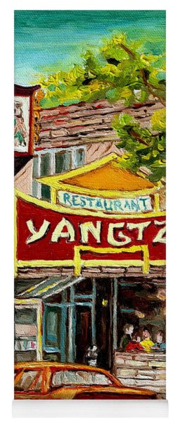 The Yangtze Restaurant On Van Horne Avenue Montreal  Yoga Mat