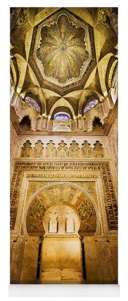 Mihrab And Ceiling Of Mezquita In Cordoba Yoga Mat