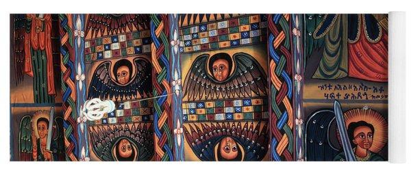 Abba Pantaleon Monastery, Axum, Ethiopia Yoga Mat