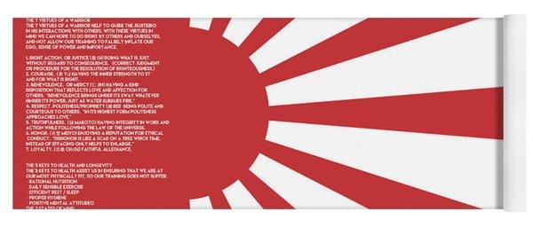 Bushido Warrior 7-5-3 Code, The Way Of The Warrior Yoga Mat