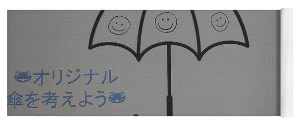 Browser Crusher Umbrella Yoga Mat