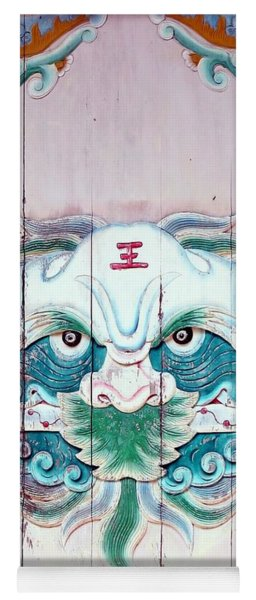 Chinese House God Yoga Mat