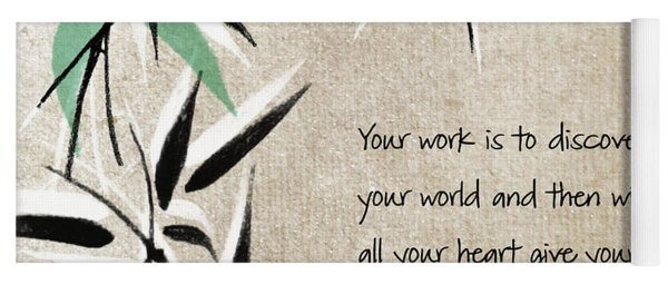 Discover Your World Yoga Mat