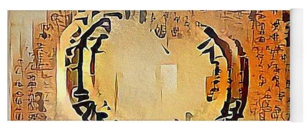 Enso Calligraphy  Yoga Mat