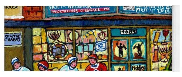 Fiddler On The Roof Painting Canadian Art Jewish Montreal Memories Rodal Gift Shop Van Horne Hockey  Yoga Mat