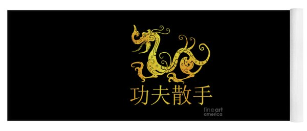 Gold Copper Dragon Kung Fu San Soo On Black Yoga Mat