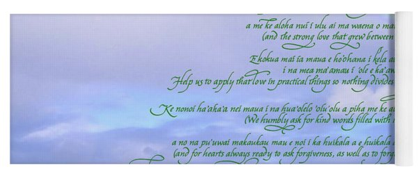 Hawaiian Language Wedding Blessing Yoga Mat