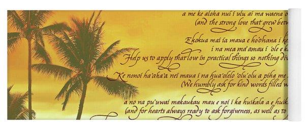 Hawaiian Wedding Blessing-sunset Yoga Mat