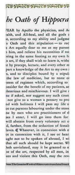 Hippocratic Oath, 1938 Yoga Mat