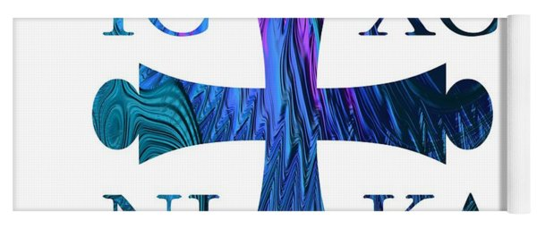 Jesus Christ Victor Cross With Sunrise Reflection Fractal Abstract Yoga Mat