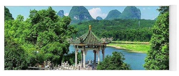 A View In Yangshuo Yoga Mat