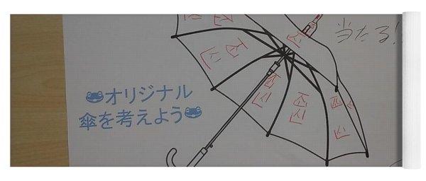 Missile Umbrella Yoga Mat