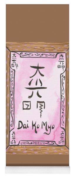 My Dai Ko Myo Yoga Mat