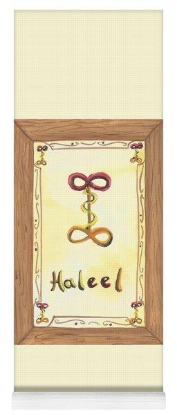 My Haleel Yoga Mat
