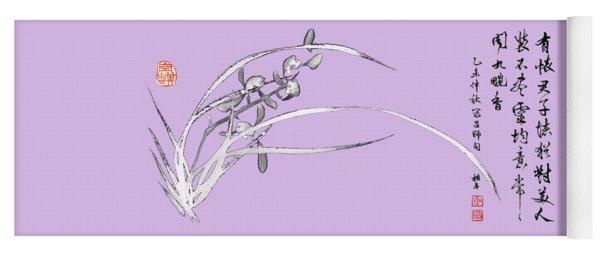Orchid - 5 Bai-miao In Light Purple Yoga Mat