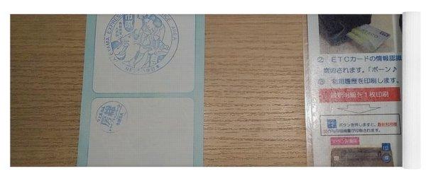 Stamp Yoga Mat
