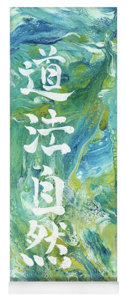 Tao Follows Nature Yoga Mat
