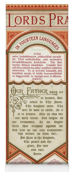 The Lord's Prayer In 14 Languages Yoga Mat
