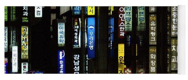 Urban City Light - Seoul Messages  Yoga Mat