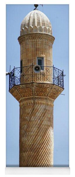 Minaret Of Ulu Cami Mosque Yoga Mat