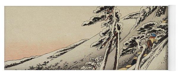 Pilgrims Ascending Snow - Covered Hillside Toward Temple At Summit Yoga Mat