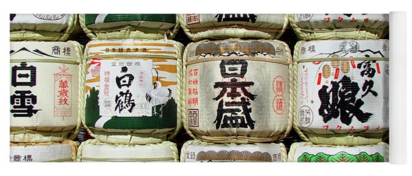 Barrels Of Sake Of Meiji Shrine Yoga Mat