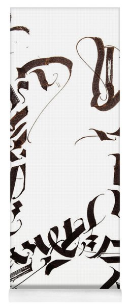 Cipher. Calligraphic Abstract Yoga Mat